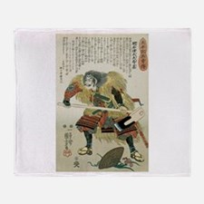 Samurai Akashi Gidayu Tadamasu Throw Blanket