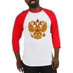 Strk3 Russian 18th Baseball Jersey