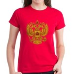 Strk3 Russian 18th Women's Dark T-Shirt