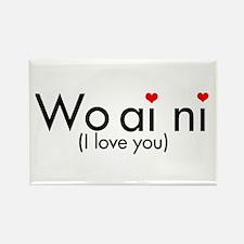 Woaini I love you Rectangle Magnet