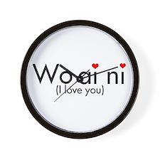 Woaini I love you Wall Clock