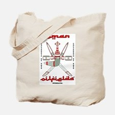 Oman Oilfields Tote Bag