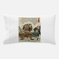 Samurai Asai Nagamasa Pillow Case