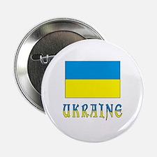 "Ukrainian Flag and Ukraine 2.25"" Button"