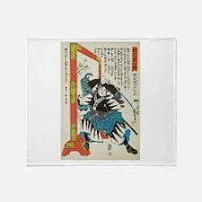 Samurai Tokuda Magodayu Shigemori Throw Blanket