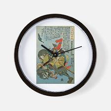 Samurai Saito Toshimitsu nyudo Ryuhon Wall Clock