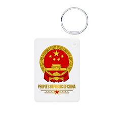 China COA Keychains
