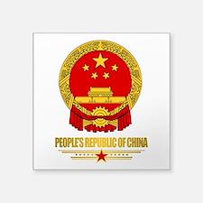 China COA Sticker