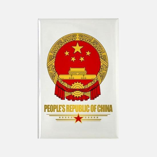 China COA Magnets