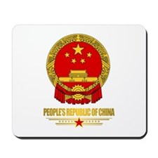 China COA Mousepad