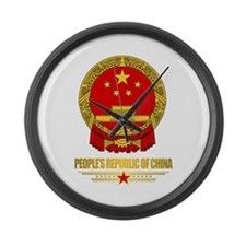 China COA Large Wall Clock
