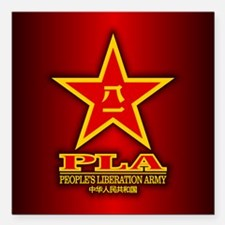 """PLA (Peoples Liberation Army) Square Car Magnet 3"""""""