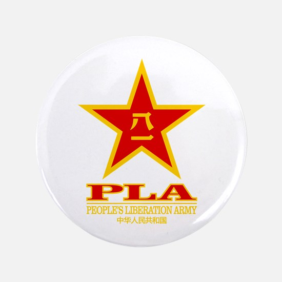 """PLA (Peoples Liberation Army) 3.5"""" Button"""