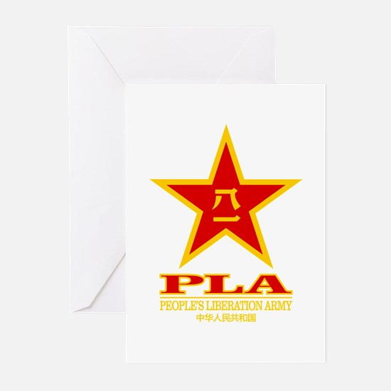 PLA (Peoples Liberation Army) Greeting Cards