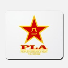 PLA (Peoples Liberation Army) Mousepad
