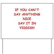 YIDDISH Yard Sign