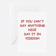YIDDISH Greeting Cards