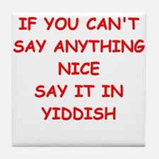 YIDDISH Tile Coaster