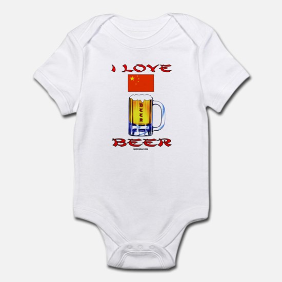 Chinese Beer Infant Bodysuit