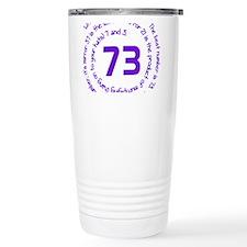 Funny Spiral Travel Mug