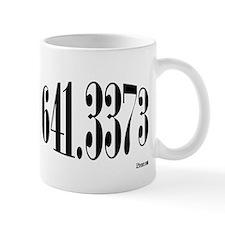 641.3373 Dewey/Librarian Coffee Small Mug