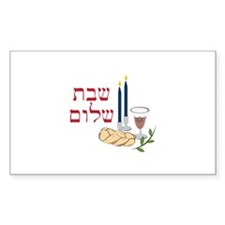 Shabbat Decal