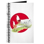 Japanese Yokohamas Journal