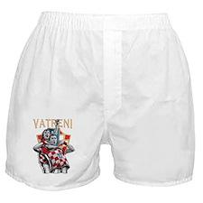 Croatia Soccer Vatreni Luka and Mario Boxer Shorts