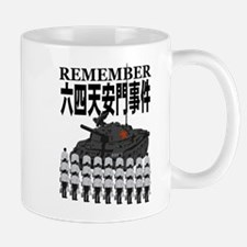 Tiananmen2 Mug