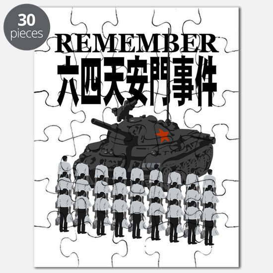 Tiananmen2 Puzzle