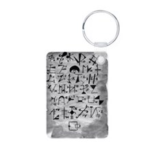 BDB Old Language Scroll  Aluminum Photo Keychain