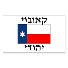 Sticker (Jewish Cowboy)