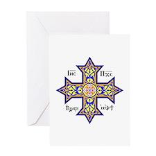 Coptic Cross Greeting Cards