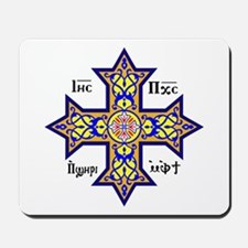 """""""Coptic Cross"""" Mousepad"""