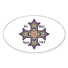 """Coptic Cross"" Decal"