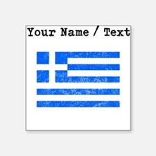 Custom Distressed Greece Flag Sticker