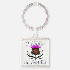 Flower Of Scotland Gaelic Thistle Design Keychains