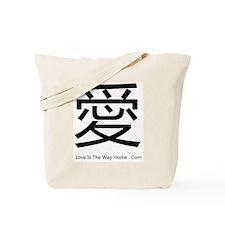Love Japanese Tote Bag
