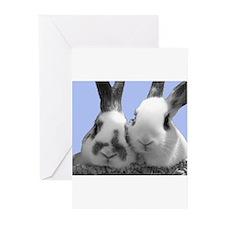 Cool Bunny bun Greeting Cards (Pk of 20)