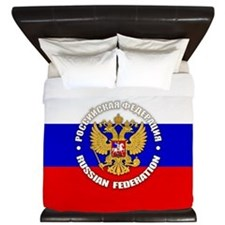 Russian Federation King Duvet
