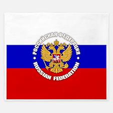 Russian Federation King Duvet