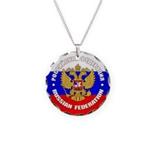 Russian Federation Necklace