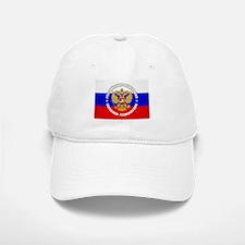 Russian Federation Baseball Baseball Baseball Cap