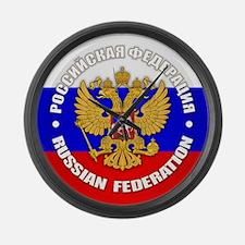 Russian Federation Large Wall Clock