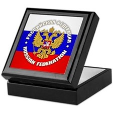 Russian Federation Keepsake Box