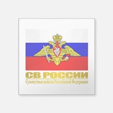 Russian Ground Forces Sticker