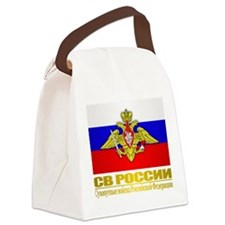 Russian Ground Forces Canvas Lunch Bag