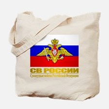 Russian Ground Forces Tote Bag