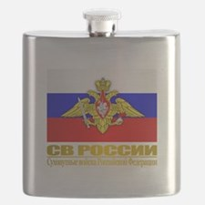 Russian Ground Forces Flask