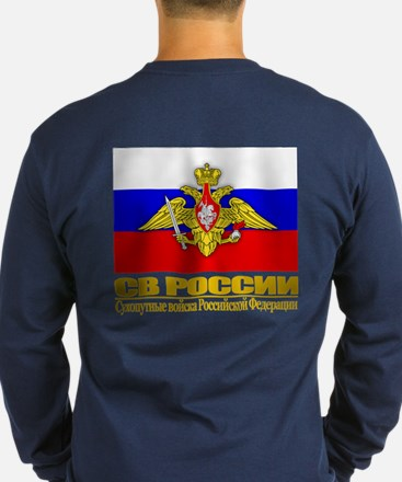 Russian Ground Forces Long Sleeve T-Shirt